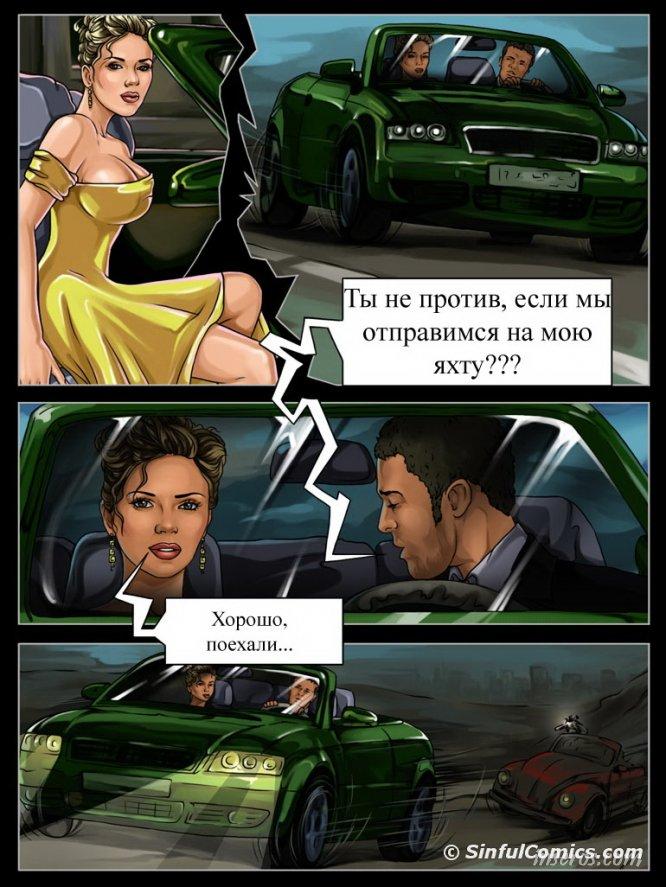 lyubov-na-yahte-porno