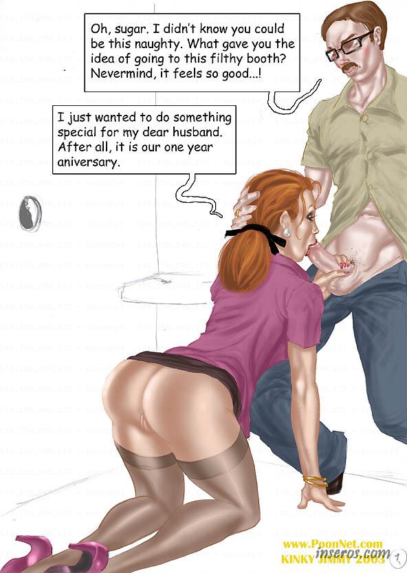 Порно юмор рисованный