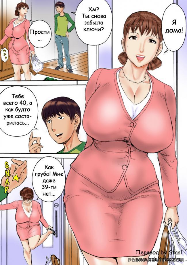 Секспорно мам