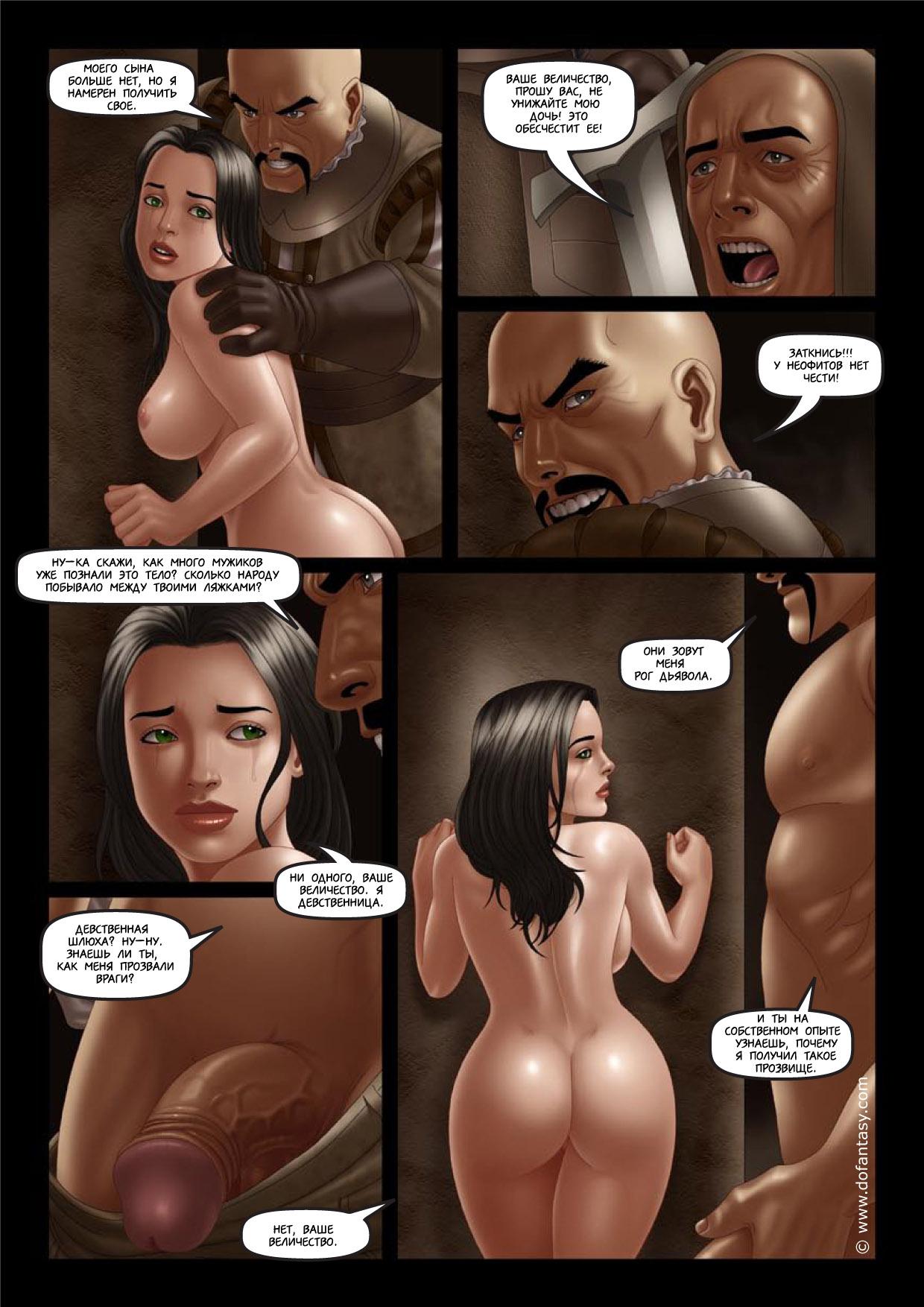 porno-bdsm-devstvennitsi