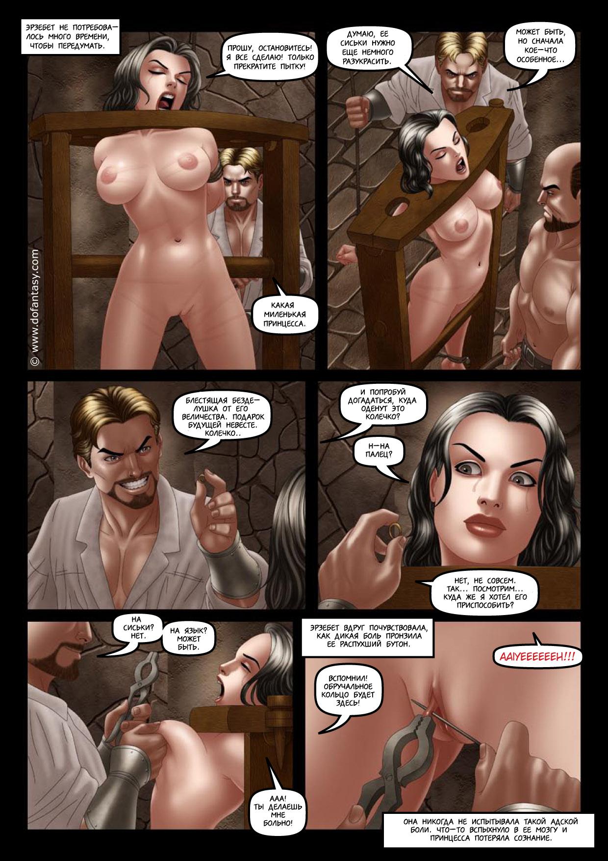Смотреть порно теряют сознание от bdsm 25 фотография