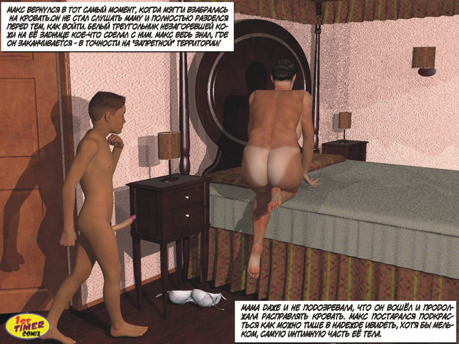 bezumnie-mamki-porno