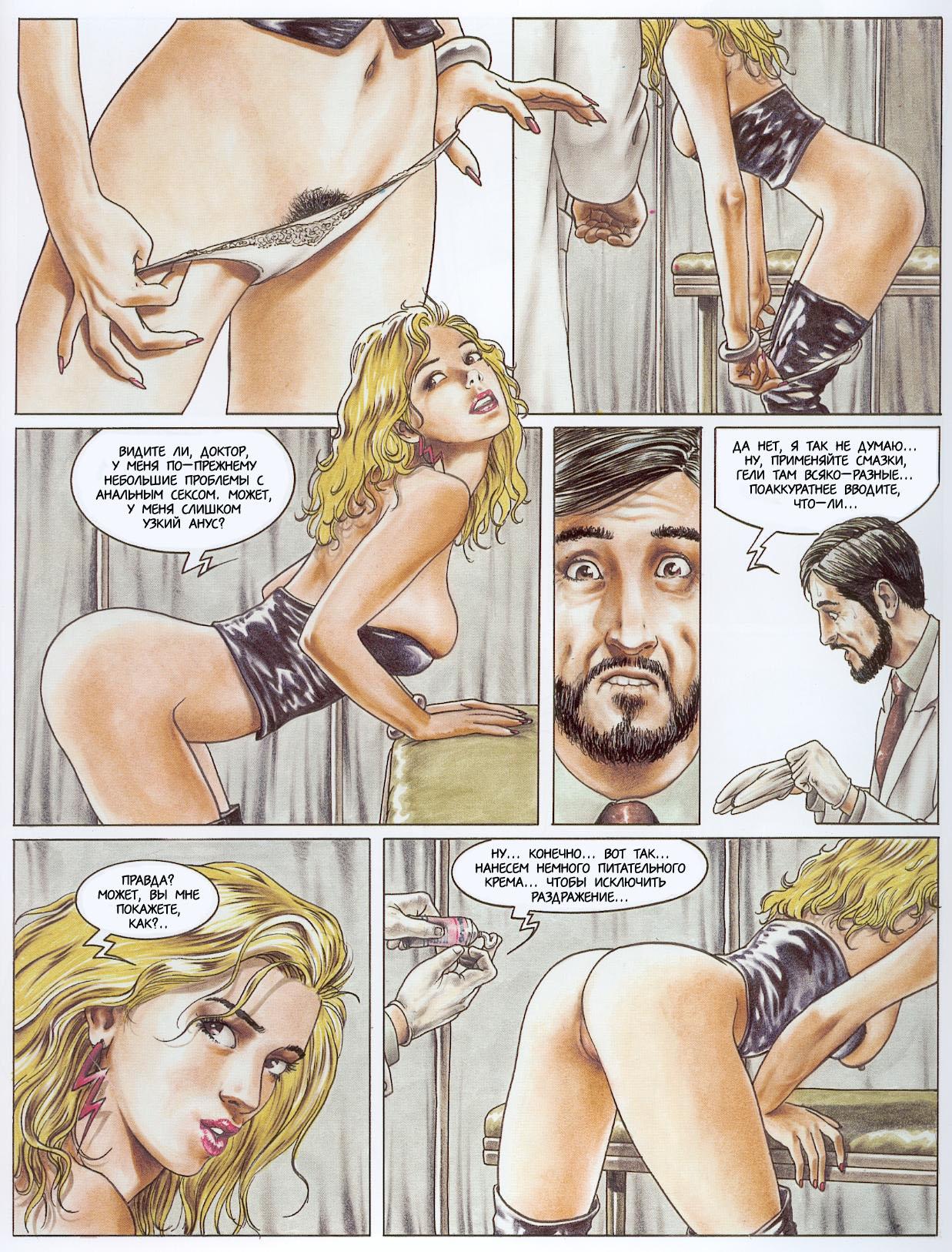 porno-dlya-tselina