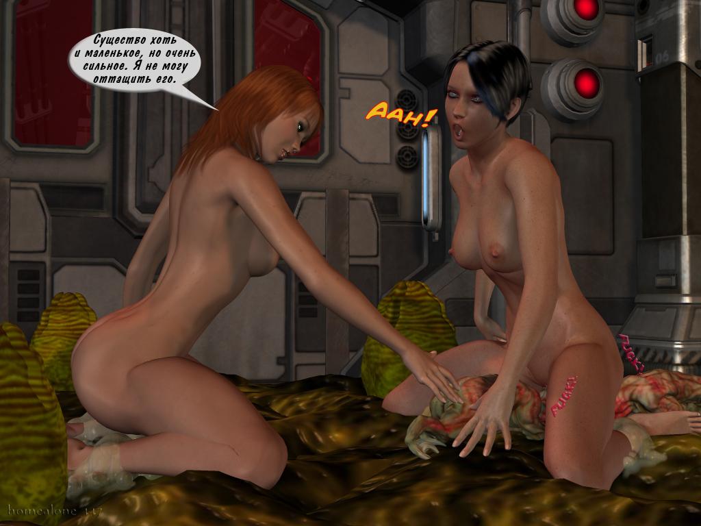 kosmicheskie-yaytsa-porno