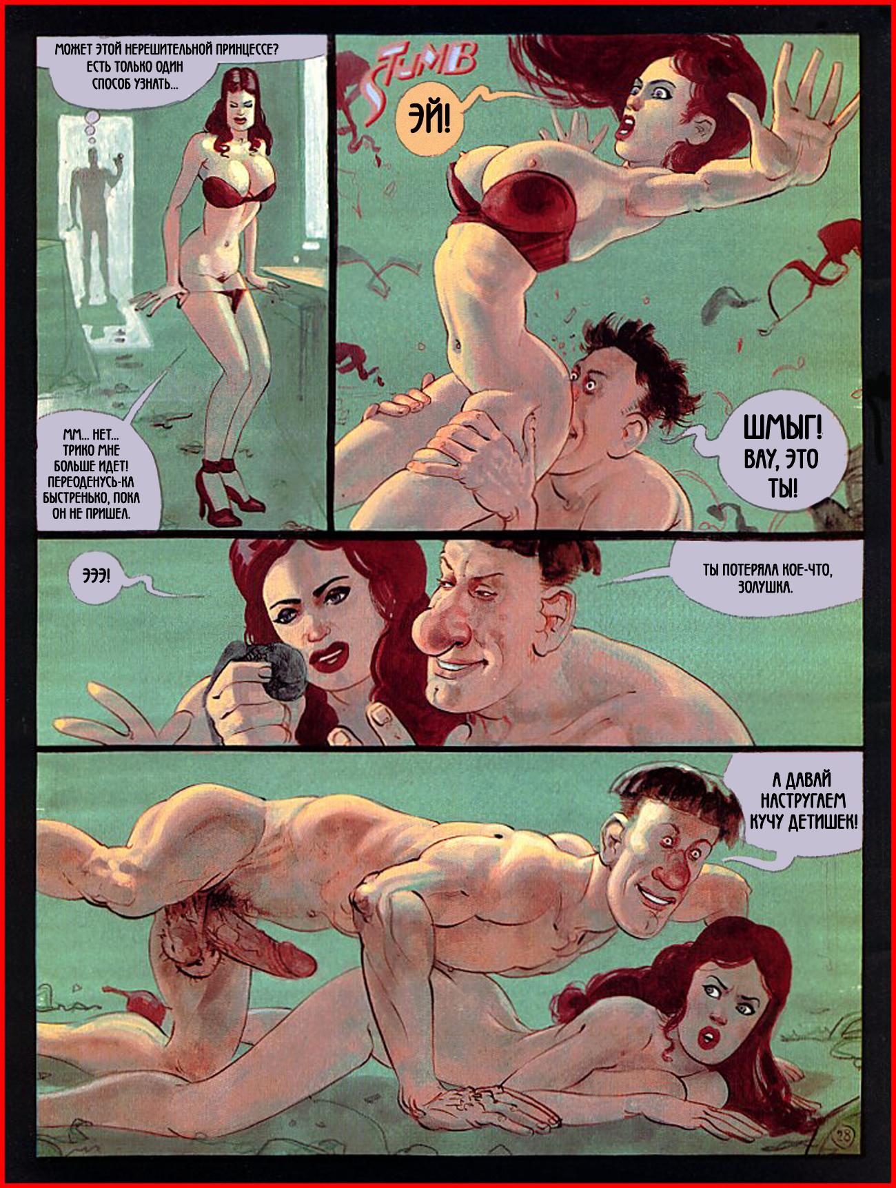 Секс на корабле эротика 3 фотография