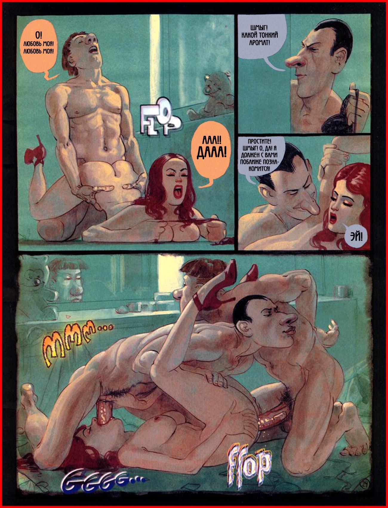 Секс взрослых и молодых с дураками