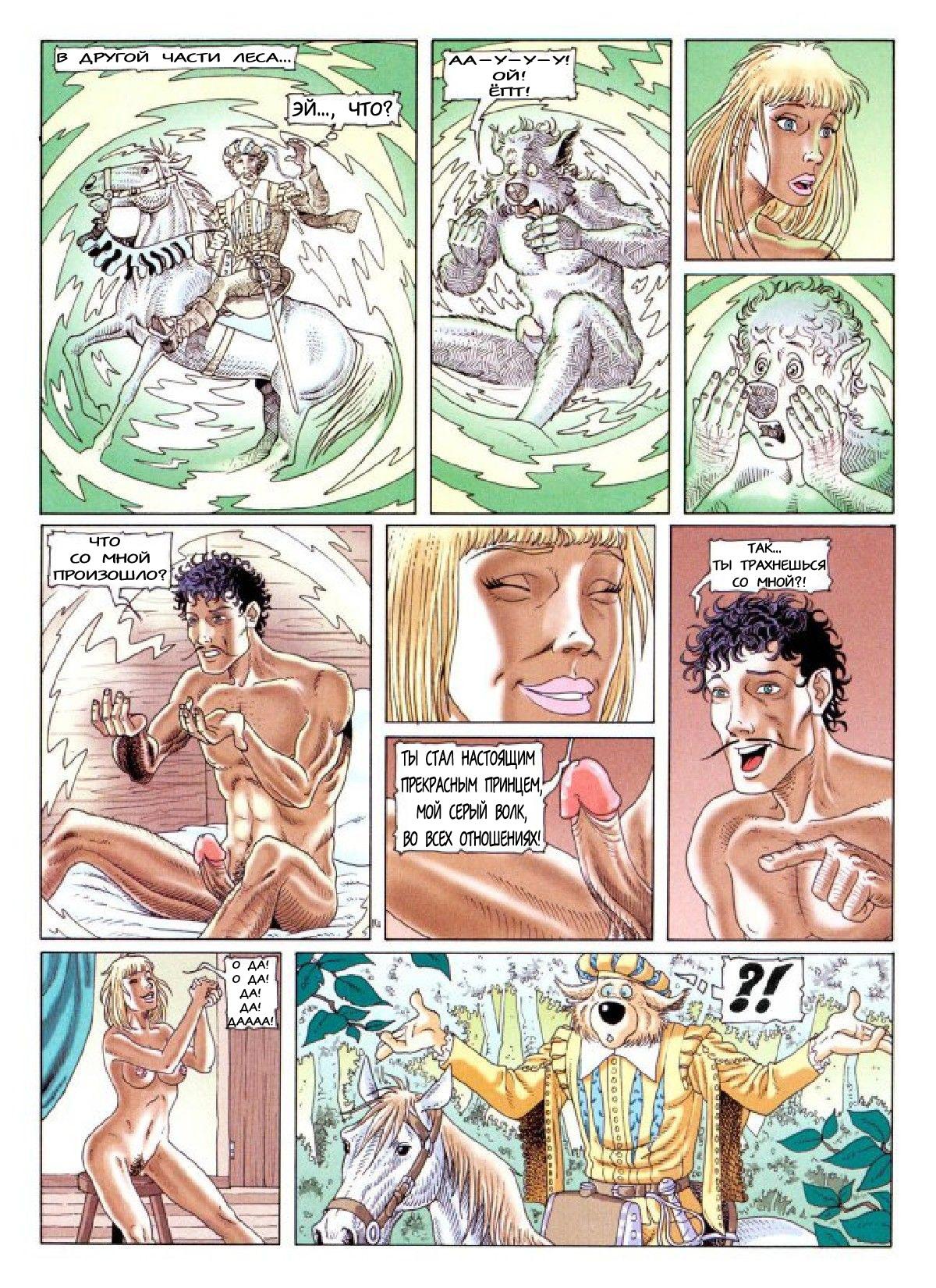 Секс истории читать новые 14 фотография