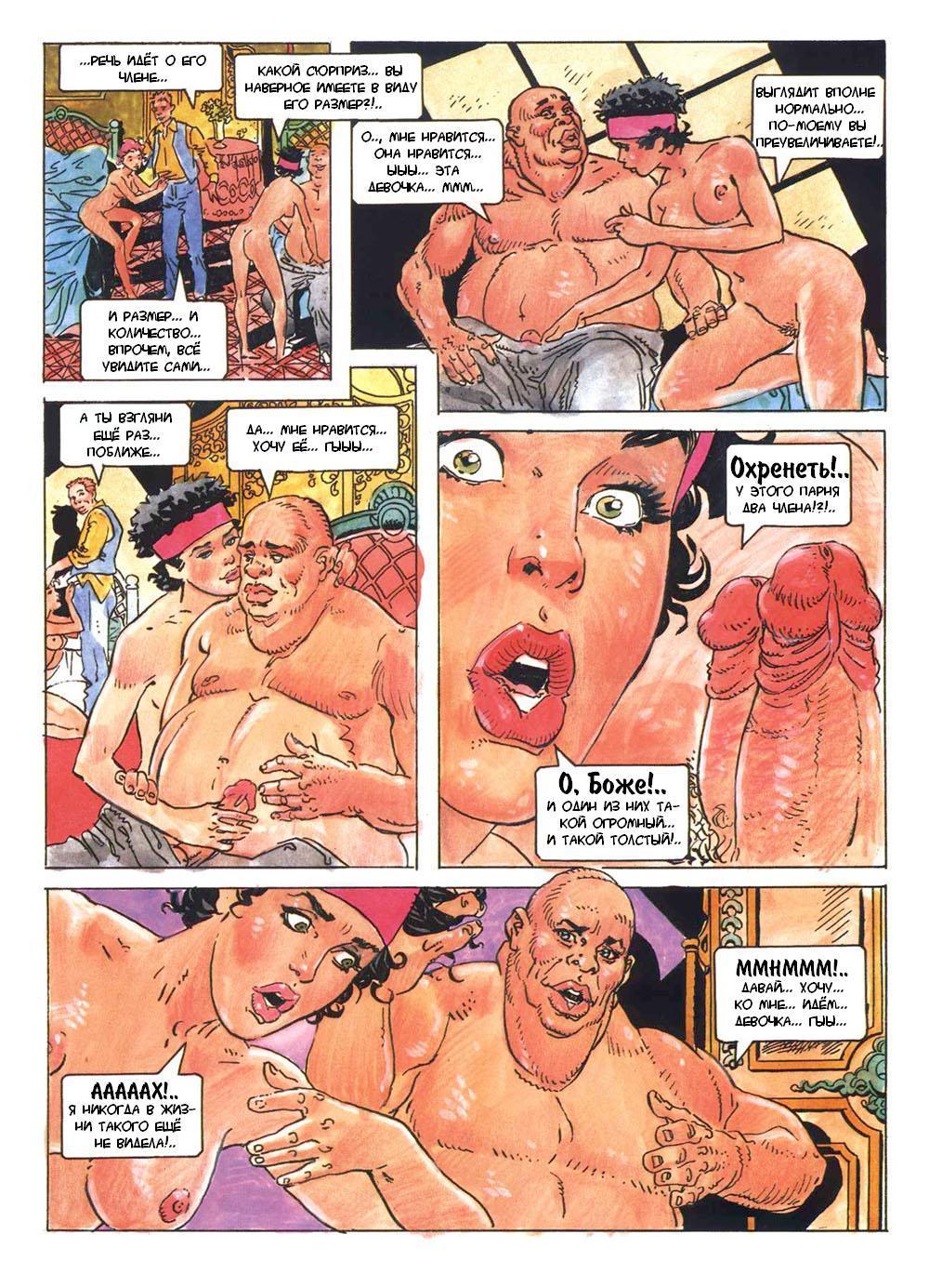 Приключения красной шапочки порно 1993 1 фотография