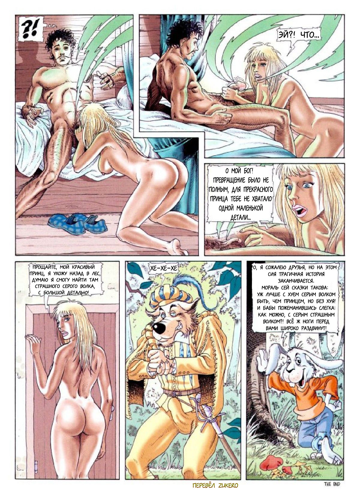 Sex cartoon xxx story exploited pic
