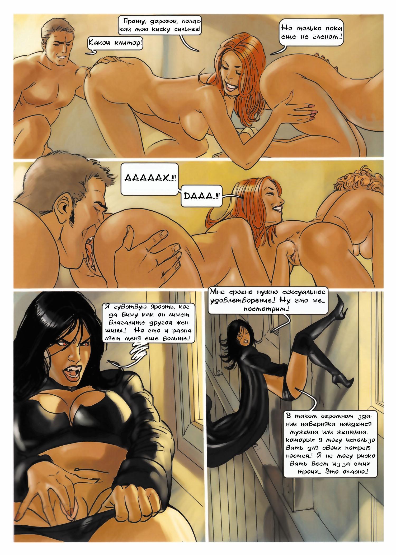 Vampire slave porn stories hentia scenes