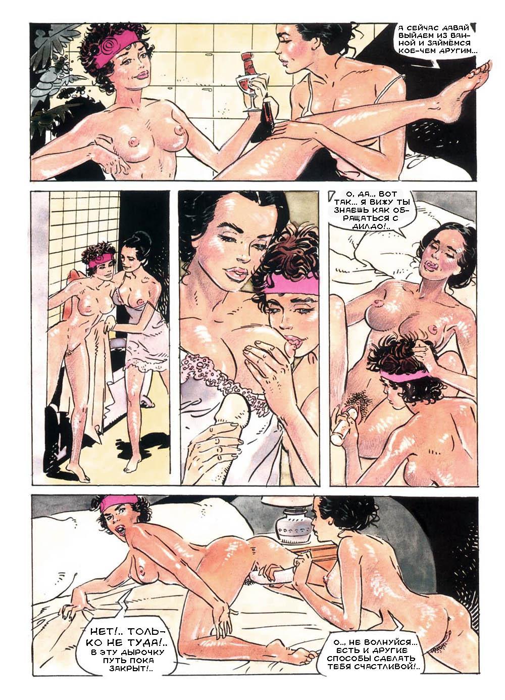 Эротические расказы белоснежка 5 фотография