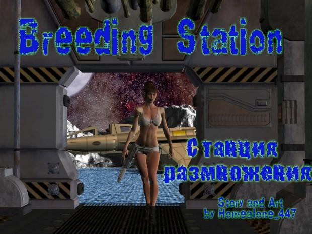станция порно комиксы