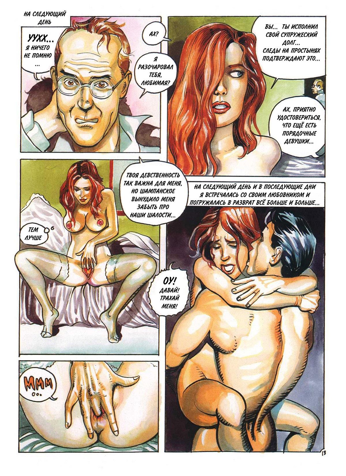 Секс в автобусе порно рассказ 7 фотография