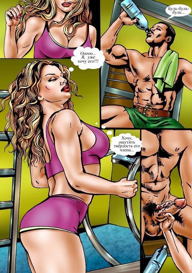 Порно в тренировке фото 517-309