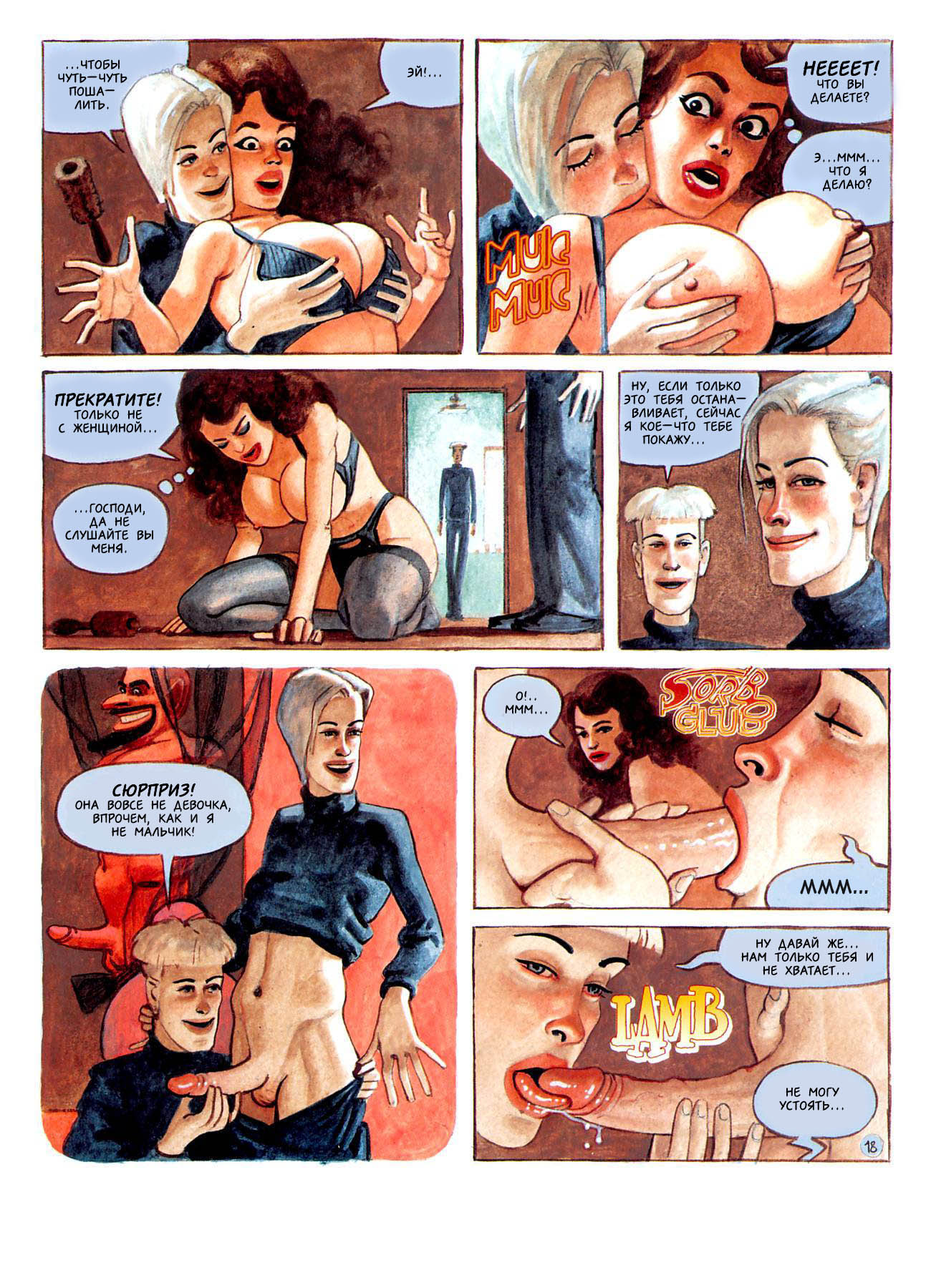 Эротическая история с доктором 21 фотография
