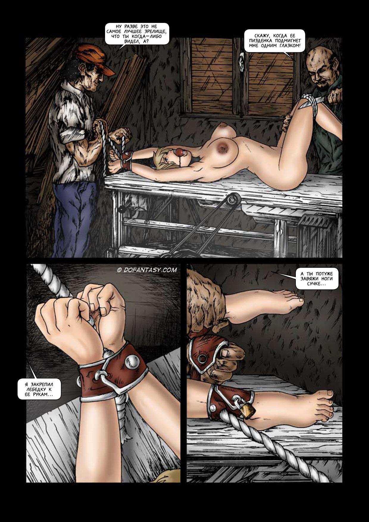 Порно фото мультяшки discussion