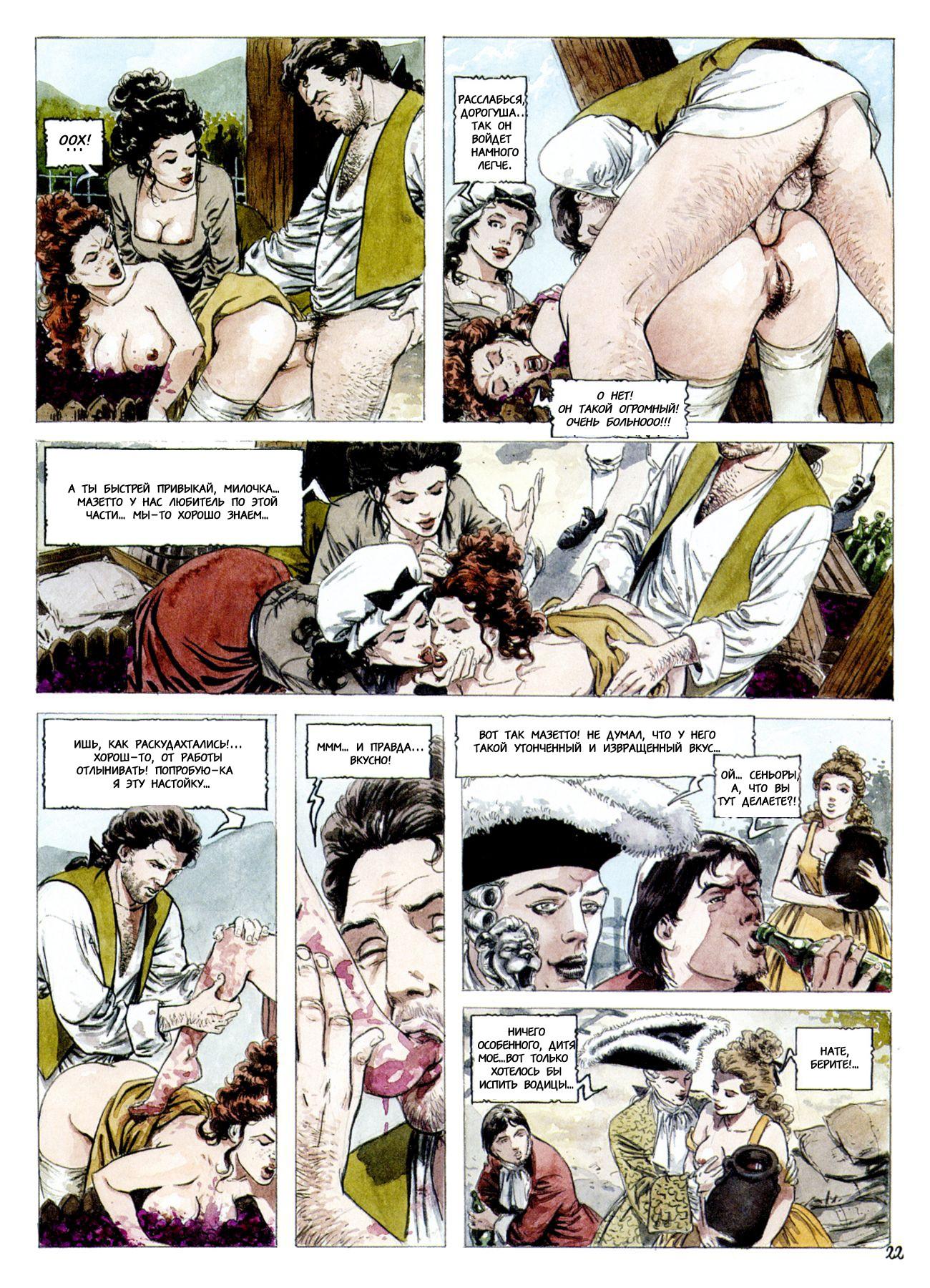 Русские эротические произведения 14 фотография