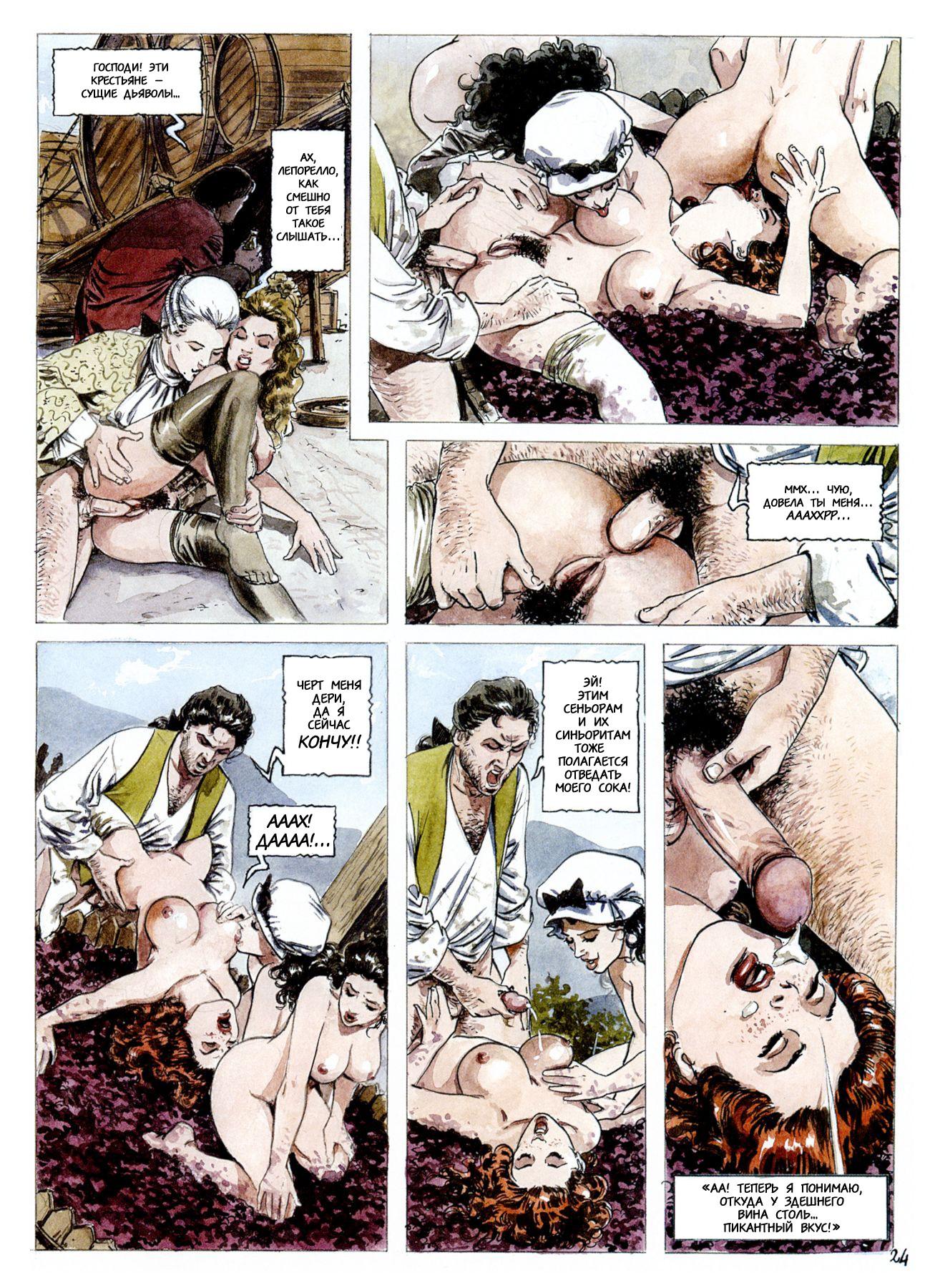 Сластолюбцы в порно 12 фотография