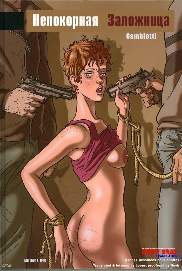 hoxtt_gb_Rebel_Hostage_00a