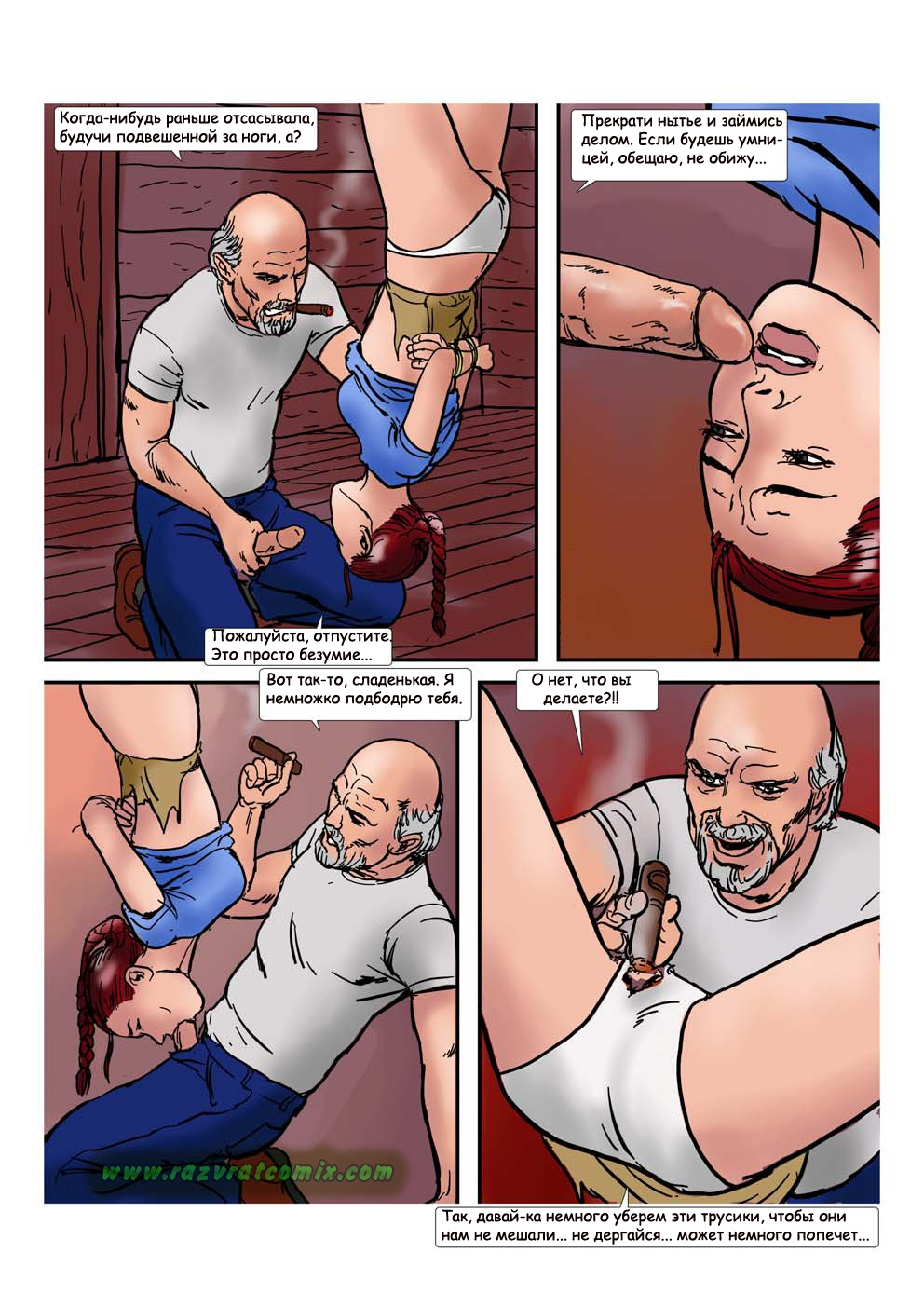Надо было порно комиксы в походе может, все