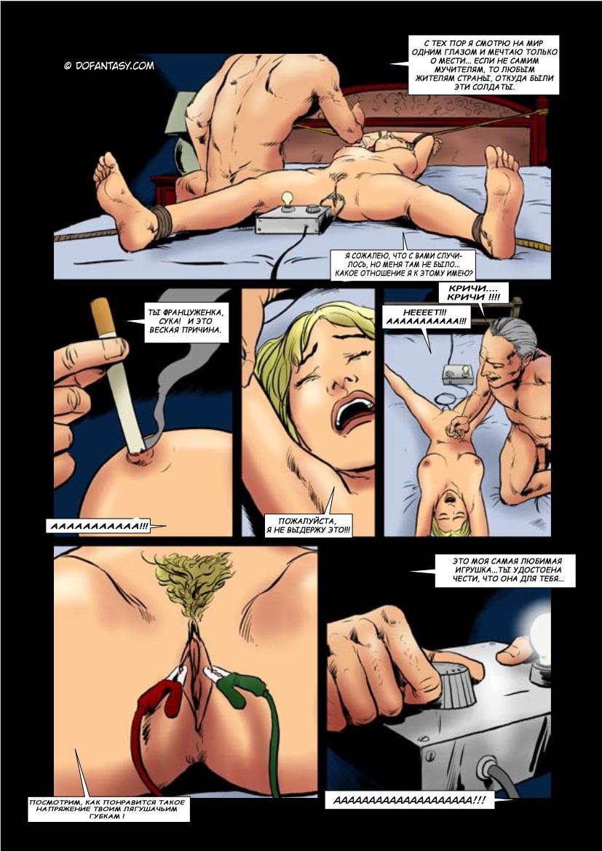 Порно жосткое рассказы
