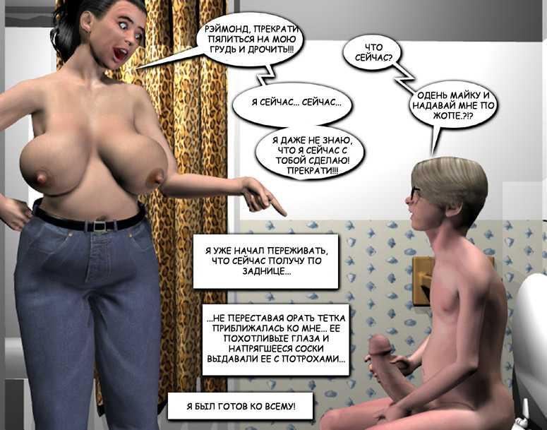Порно про реймонд — pic 4