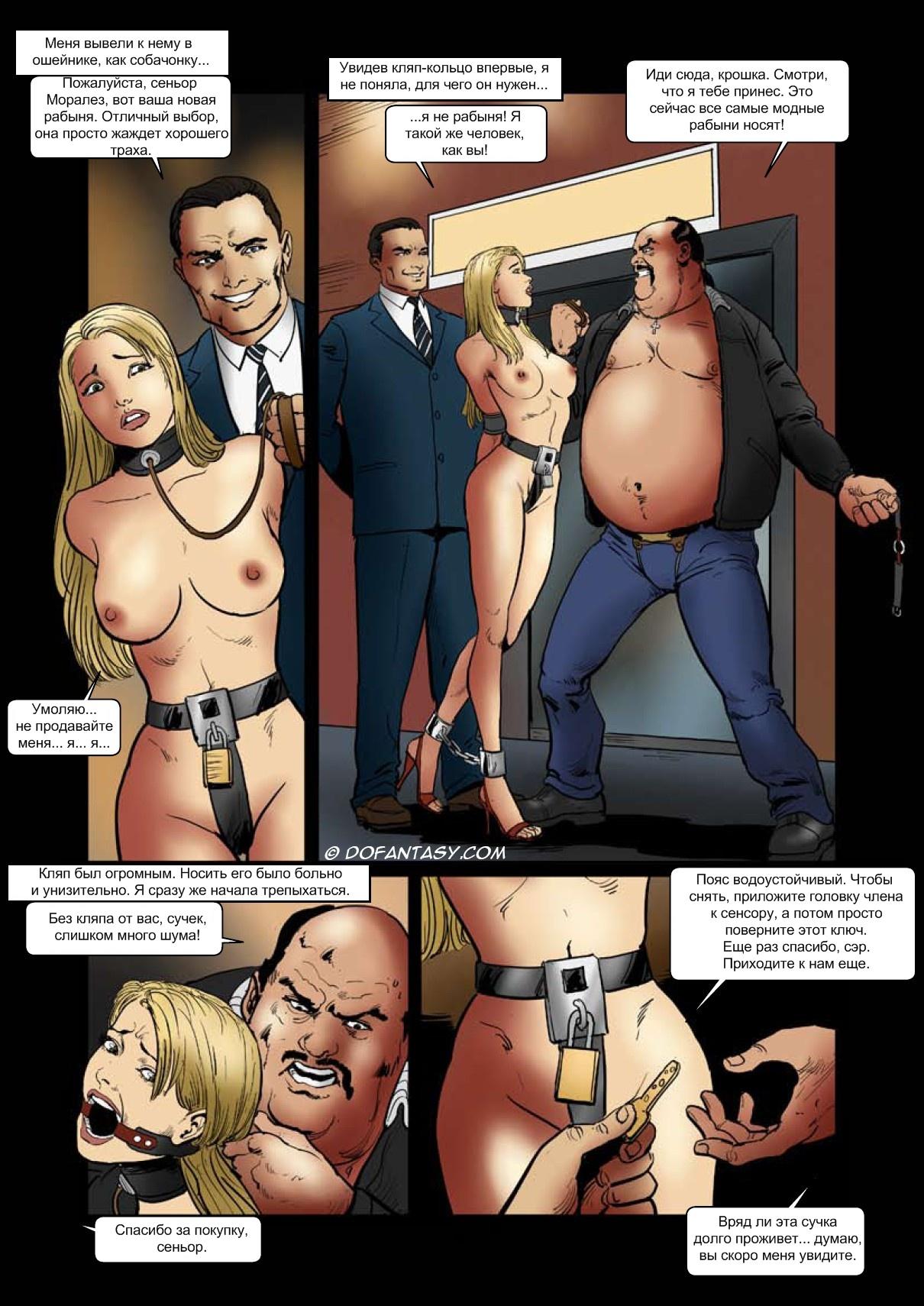 Такое порно вы еще не видели hd 8 фотография