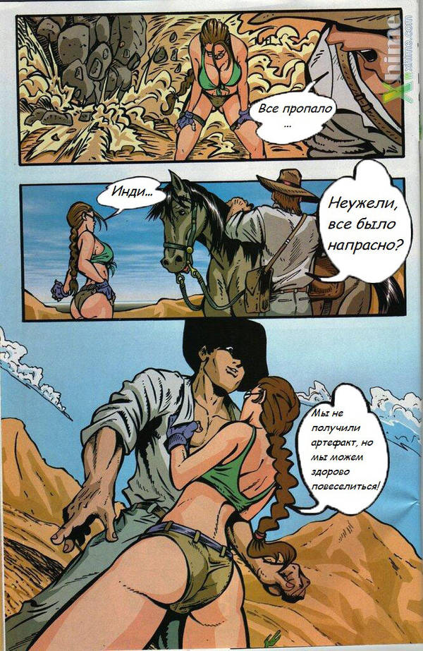 Порно комиксы про лару крофт