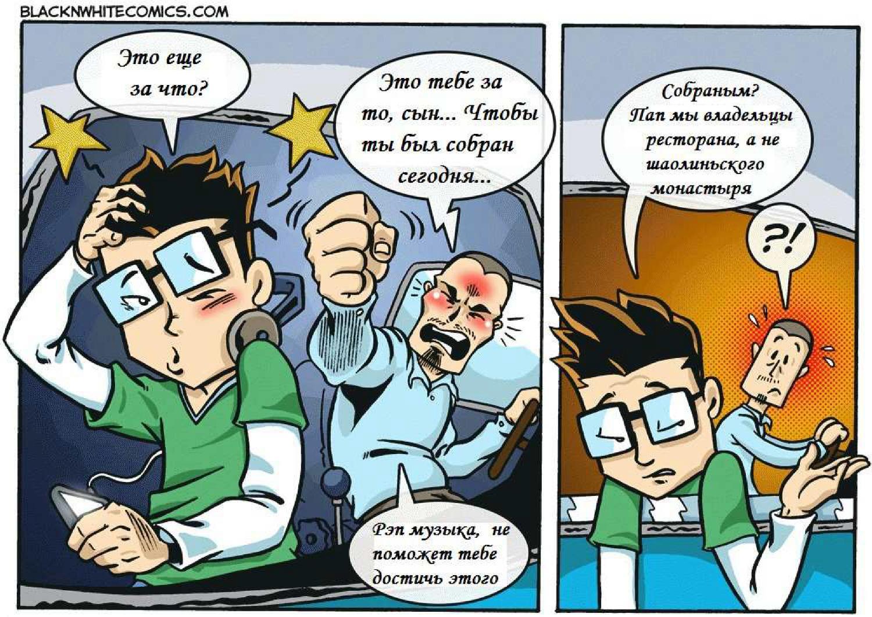 Эро комиксы жареные креветки с рисом 1 фотография