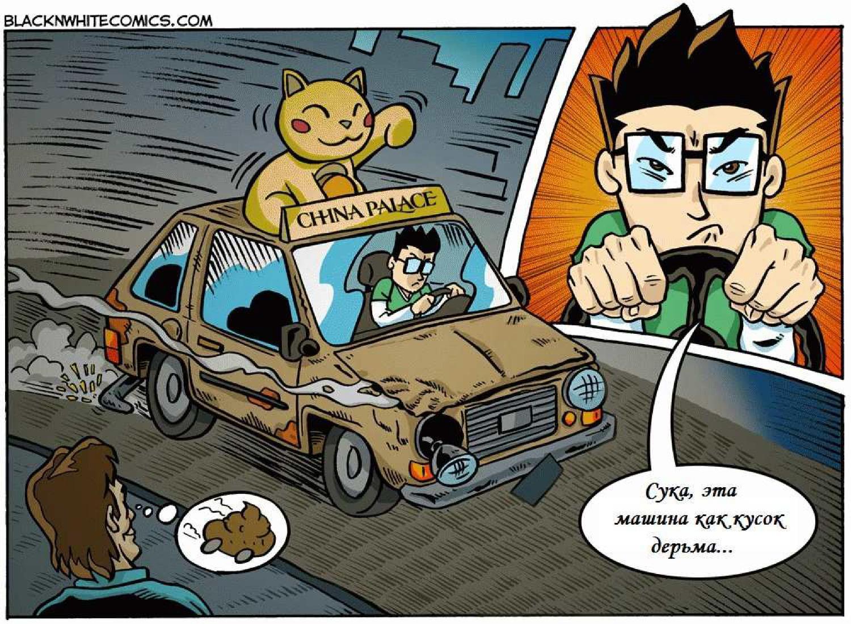 Эро комиксы жареные креветки с рисом 25 фотография