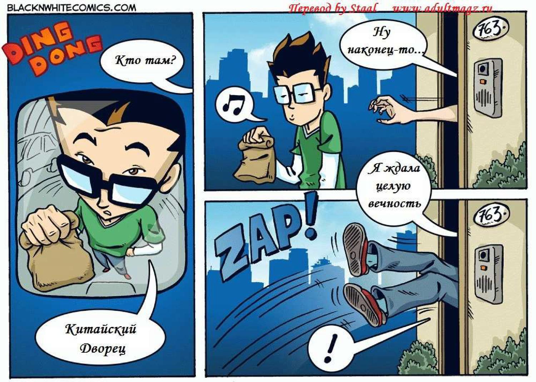 Эро комиксы жареные креветки с рисом 19 фотография