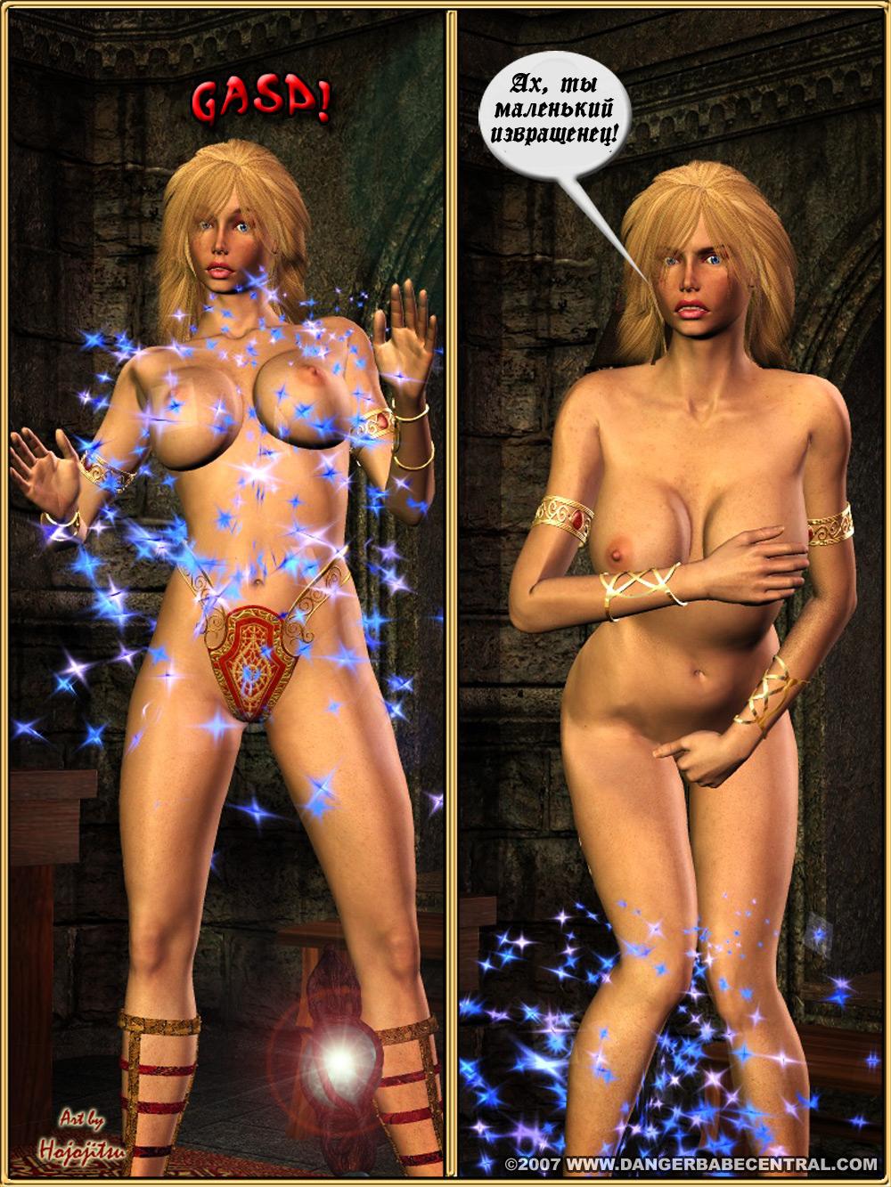 seks-magicheskaya-kniga