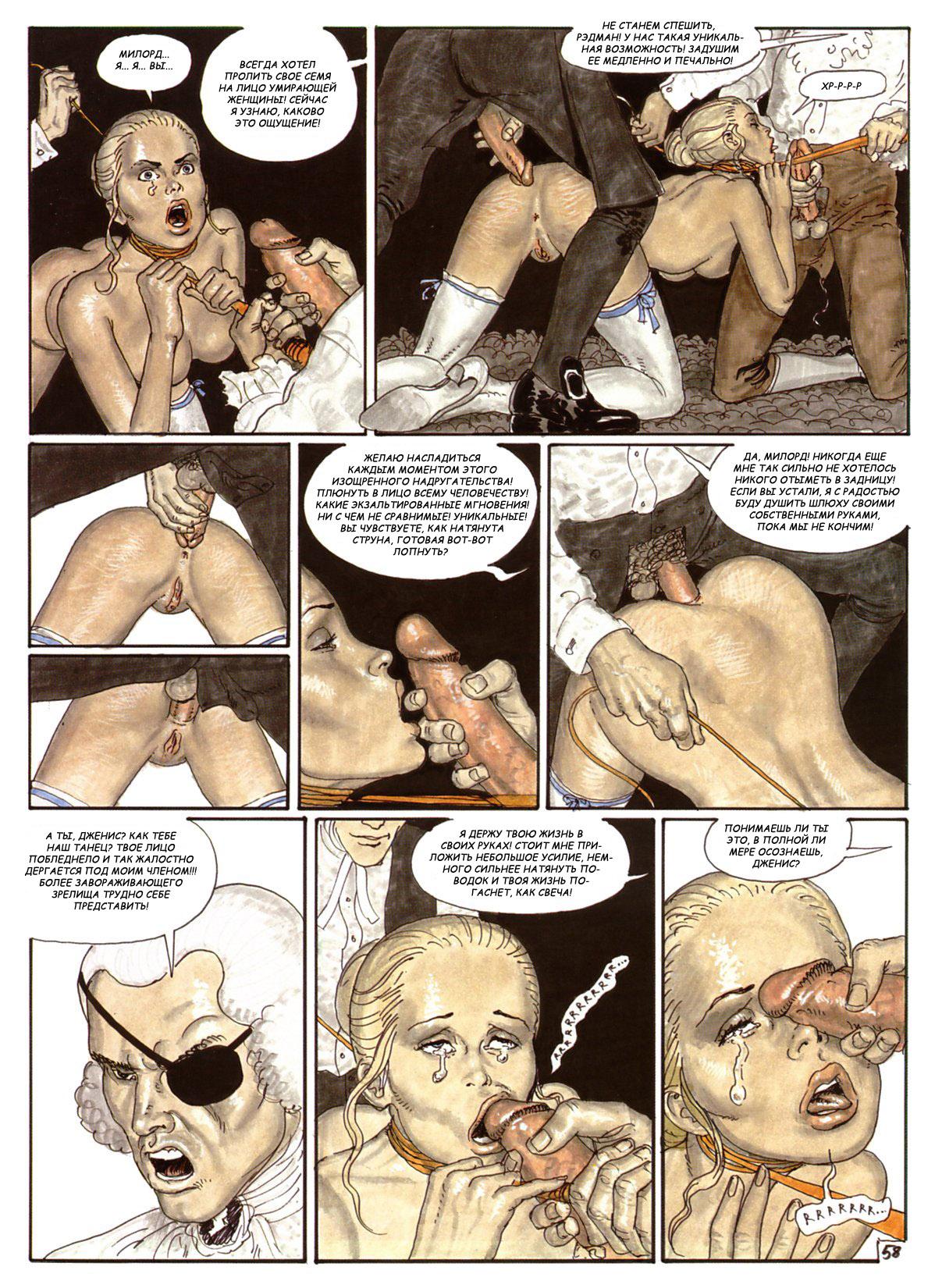 Порно всем человечеством