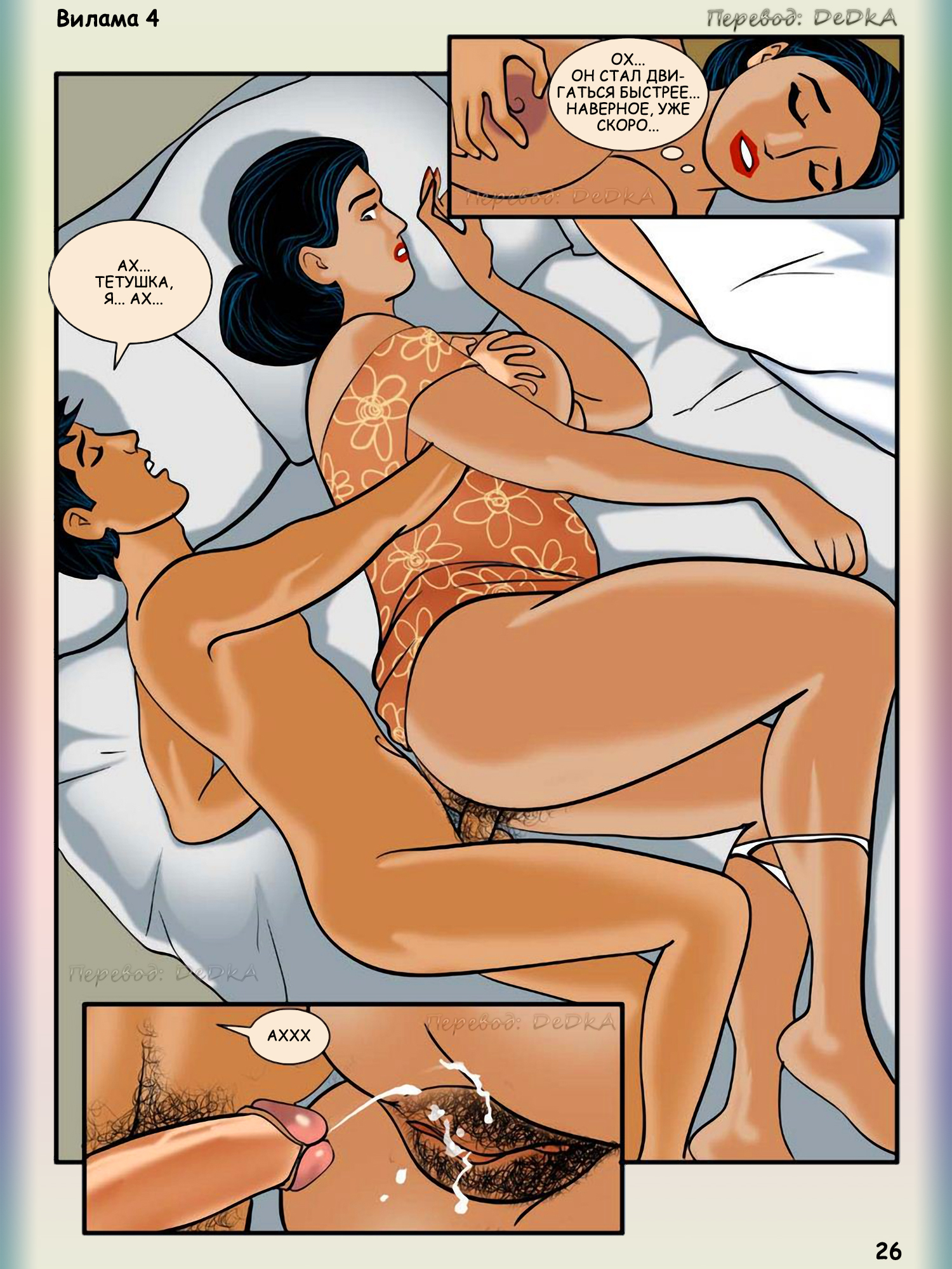 seks-multiki-vse-serii-podryad