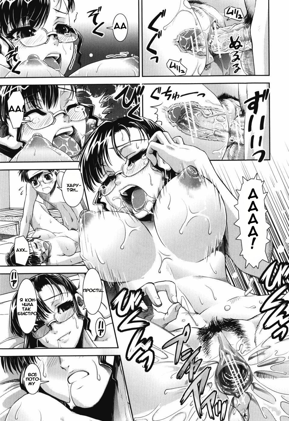 043tsuishi-onee