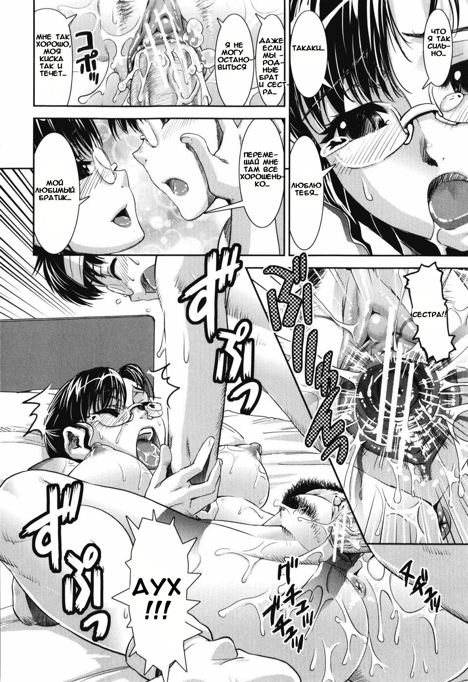 044tsuishi-onee