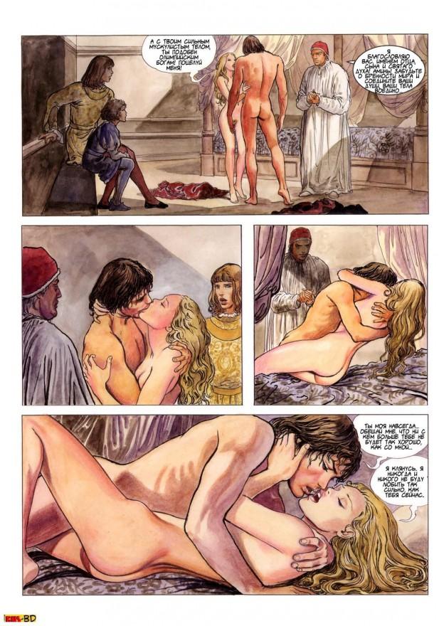 3d порно комикс гей