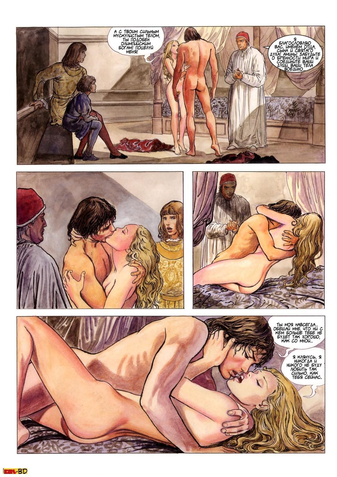 porno-s-istoricheskim-syuzhetom-besplatno