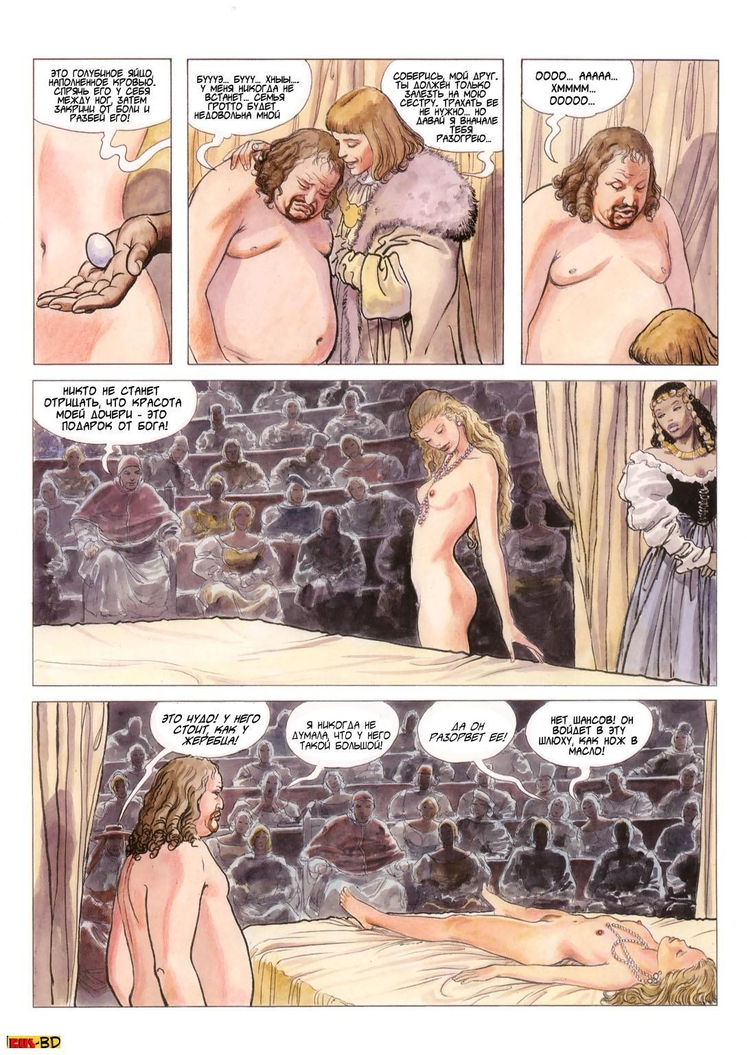 Читать эротические произведения 1 фотография