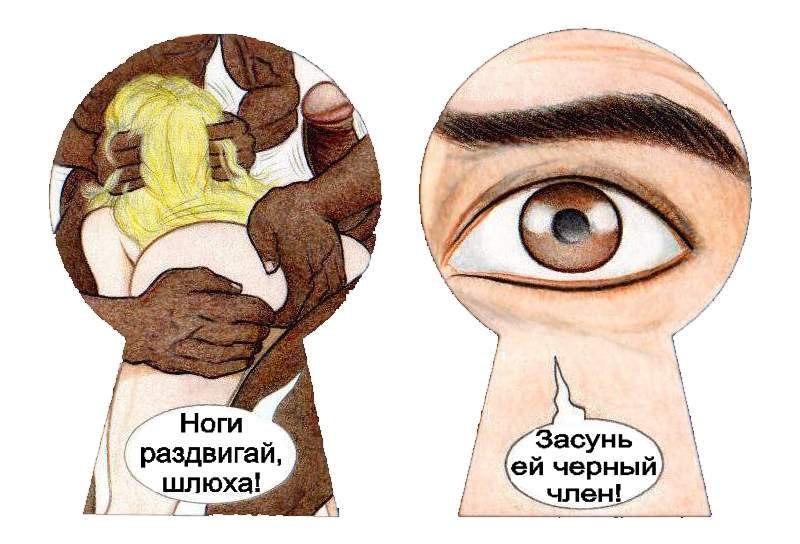 Свинопас читать онлайн с картинками