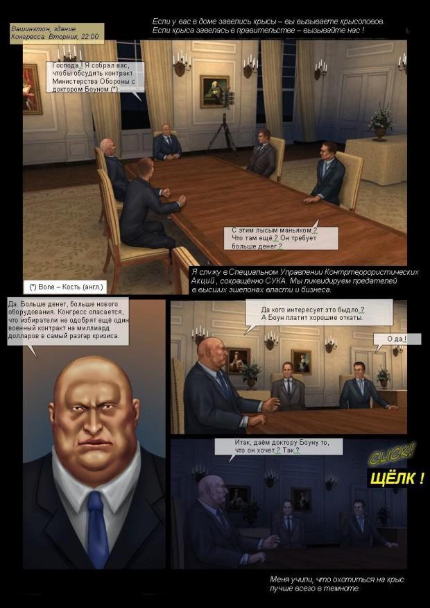 agent-001