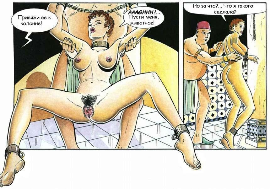 Онлайн порно фото шейх писе