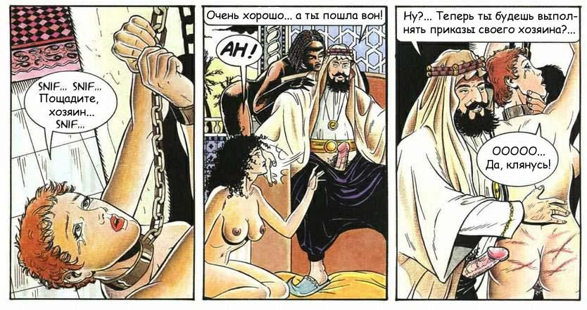 porno-arabskie-skazki-filmi