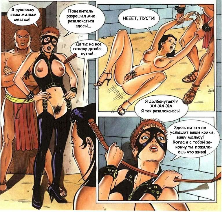Секс арабские ночи