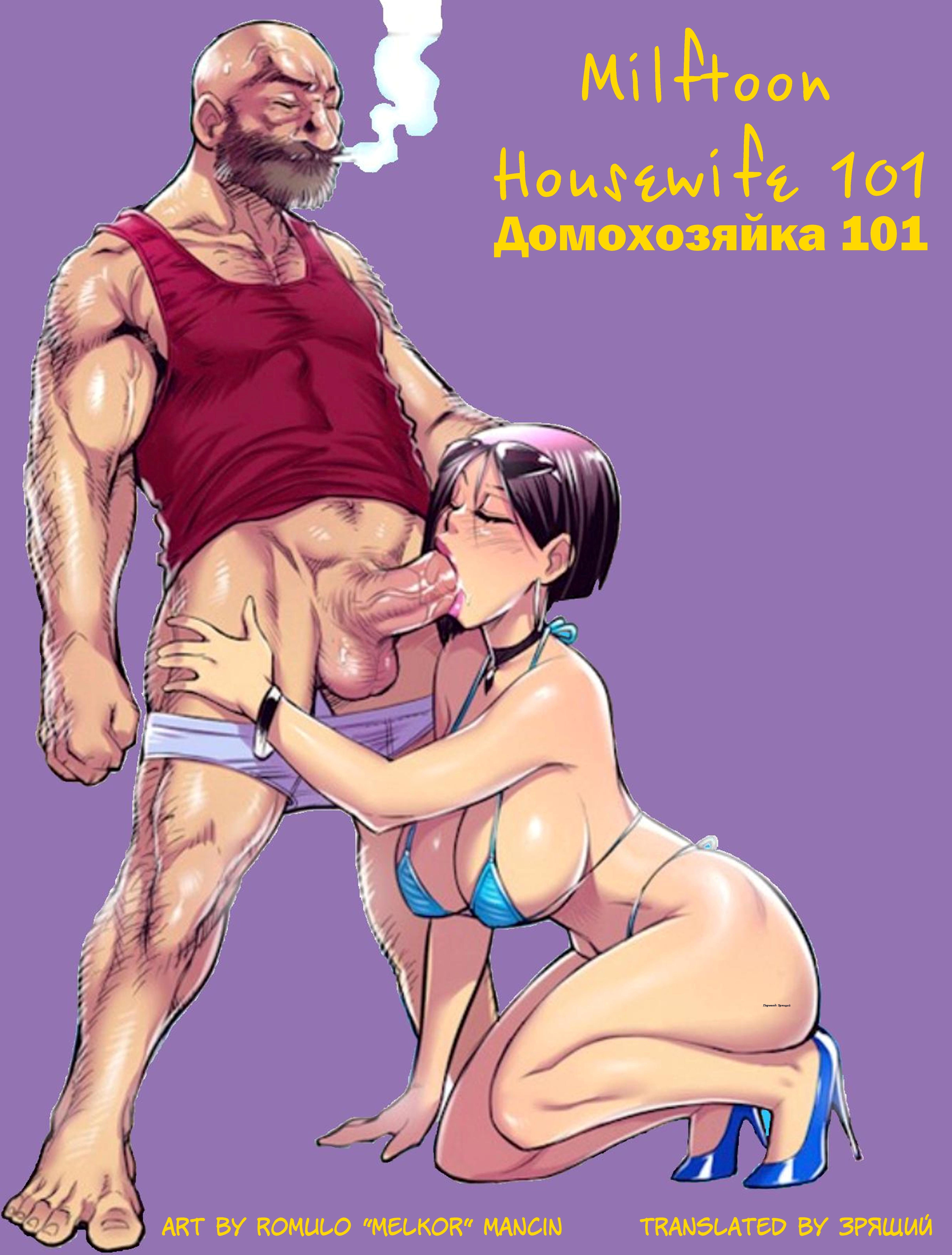 Секс руским мами 23 фотография