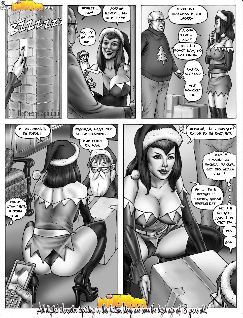 Ночь перед рождеством порно онлайн