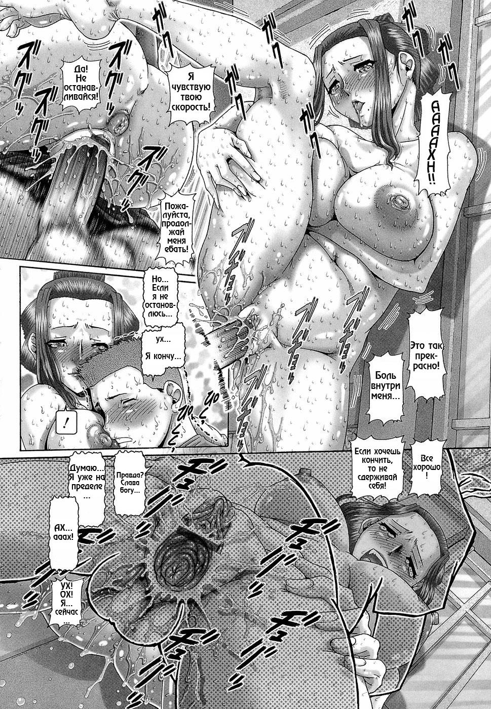 [ZeL]_Blood_Lunch_046