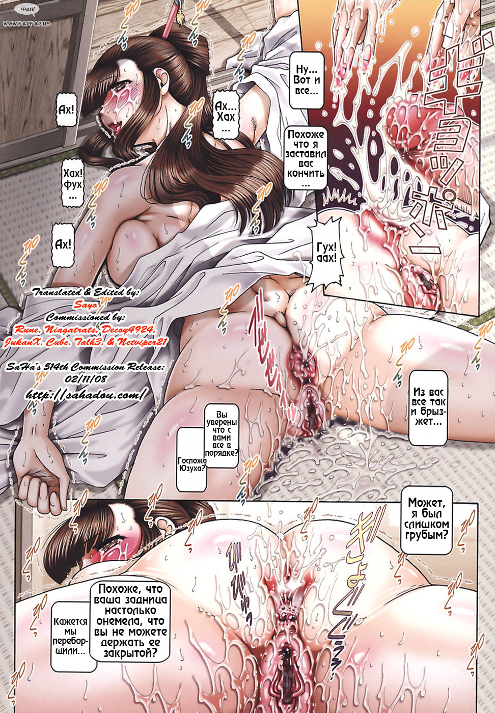 blood-lunch-8_010