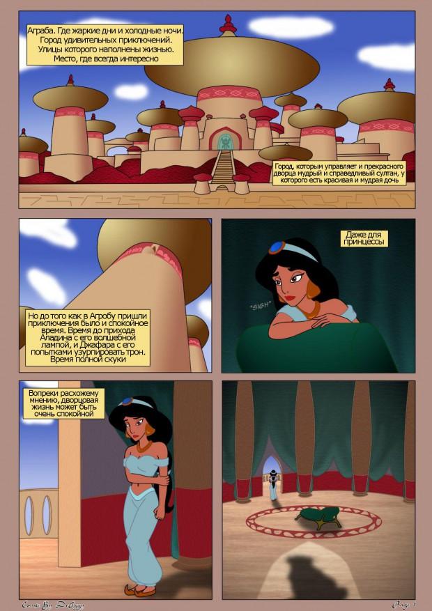 page01ru