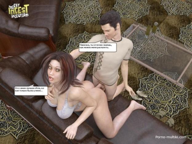 просмотр порно в интернете без запрета